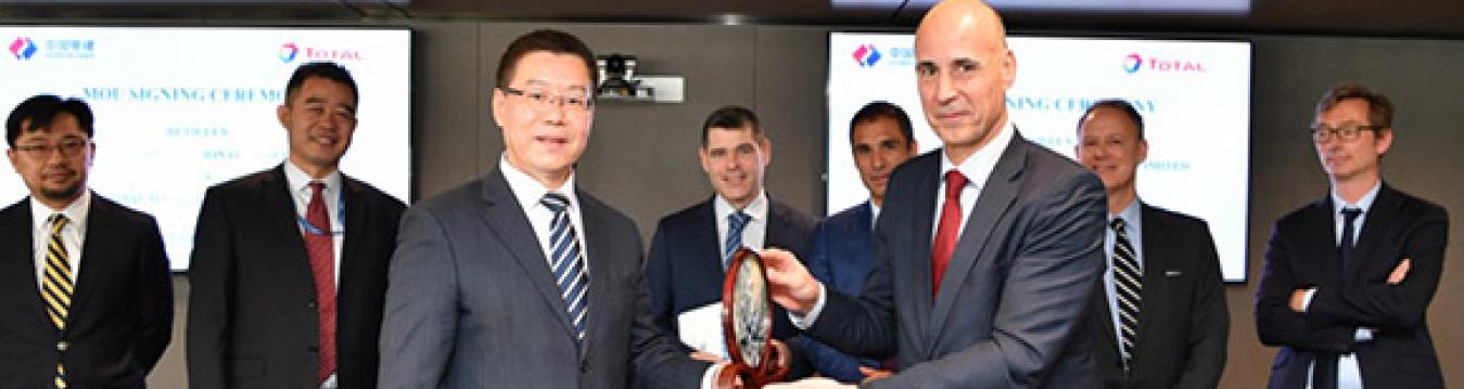 Total Marketing & Services y POWERCHINA INTL firman un acuerdo de proveedor preferido para fortalecer su relación de negocios B2B en todo el mundo