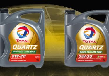 nuevos-aceites-sintéticos.jpg